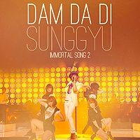 Kim Sung Kyu - Dam Da Di.mp3