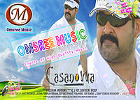 Casanova (Mohanlal Malayalam Movie) - 01 Casanova Title.mp3
