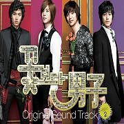 Ost. Boy Over Flowers ( SS501) - Making a Lover.mp3
