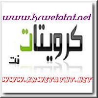 فارس مهدي - كني غريب.mp3