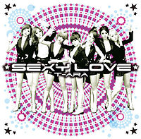 T-ara - Day By Day (Instrumental) (1).mp3