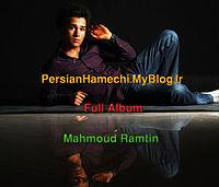 Mahmoud Ramtin Ft. Miad Rony Ft. Mahboos - Nime Shab (PersianHamechi).mp3