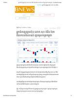 _អ្នក_ជំនាញ____ផ្សារ_ហ៊ុន_ លោក សុខ ចំរើន ចែក_រំលែក_បទ_ពិសោធន៍ _ផ្សារ_មូលបត្រ_កម្ពុជា _ The Business News.pdf