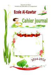 couverture cahier journal exemple 1.doc