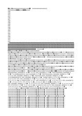 CONCENTRADO INGENIERÍAS (2° PARCIAL).xls