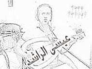 زفة اسلامية - منتديات عروس قطر - دي جي عيسى الراشد.mp3