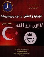 توركیا و داعش چ جۆره پهیوهندییهك.PDF