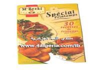 cuisine Spécial_printemps_-_Mme_Rezki مطبخ السيدة رزقي وصفات خاصة بالربيع www.sog-nsa.blogspot.com.pdf