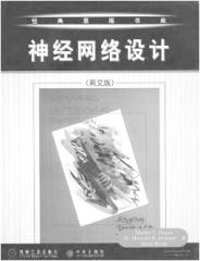 Neural Network Design-BOOK-Hagan(1).pdf