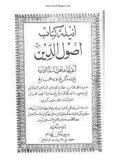 usuluddin (i'tiqad ahli sunnah wal jama'ah) jawi - imam muhammad mukhtar ibn 'atorid.pdf