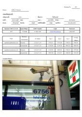 6756_ไฟฟ้าลพบุรี.pdf